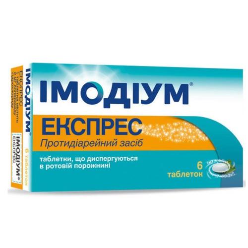 ІМОДІУМ ЕКСПРЕС ТАБ. 2МГ №6 - фото 1   Сеть аптек Viridis