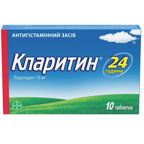 КЛАРІТИН ТАБ. 10МГ №10 - фото 1   Сеть аптек Viridis