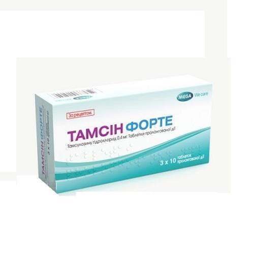 ТАМСИН ФОРТЕ ТАБ. 0,4МГ №30 - фото 1 | Сеть аптек Viridis
