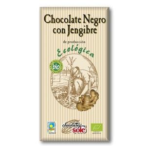 Соле Шоколад темний 56% какао з імбирем органичний  100 гр