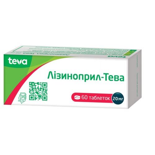 ЛИЗИНОПРИЛ-ТЕВА ТАБ. 20МГ №60 - фото 1 | Сеть аптек Viridis