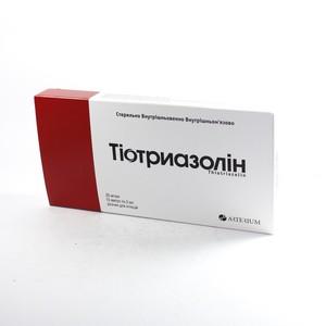 ТІОТРИАЗОЛІН АМП. 2,5% 2МЛ №10