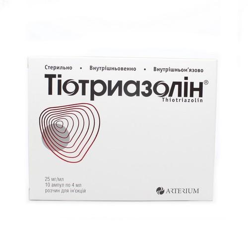 ТІОТРИАЗОЛІН АМП. 2,5% 4МЛ №10 купити в Житомире