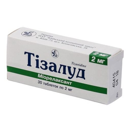 ТИЗАЛУД ТАБ. 2МГ №30 купить в Славутиче
