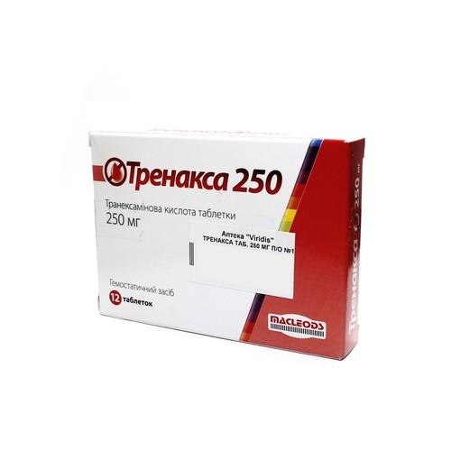 ТРЕНАКСА 250 ТАБ. 250МГ №12 купити в Харкові
