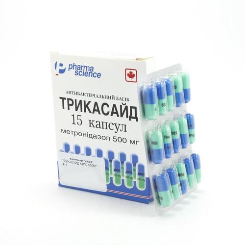 ТРИКАСАЙД КАПС. 500МГ №15 купить в Житомире