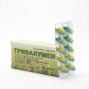 ТРИВАЛУМЕН КАПС. №20