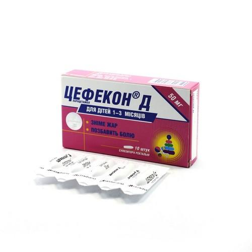 ЦЕФЕКОН Д СУПП. РЕКТ. 50МГ №10 купить в Славутиче