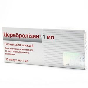ЦЕРЕБРОЛИЗИН АМП. 1МЛ №10