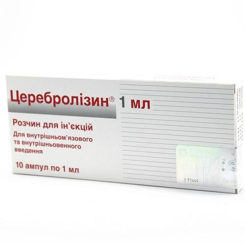 ЦЕРЕБРОЛИЗИН АМП. 1МЛ №10 купить в Житомире