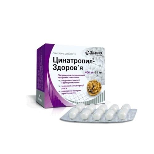 ЦИНАТРОПИЛ-ЗД КАПС. 400МГ/25МГ №60 купить в Киеве