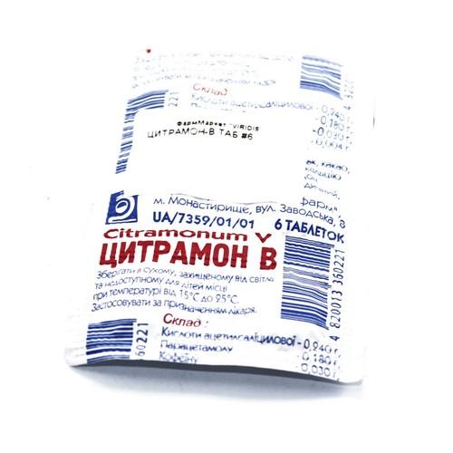 ЦИТРАМОН-В ТАБ. №6 купить в Славутиче