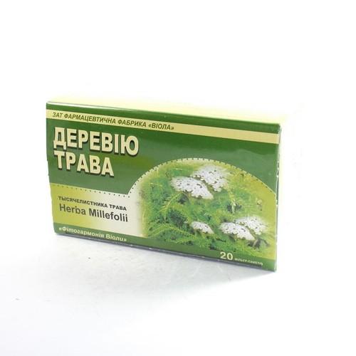 ТЫСЯЧЕЛИСТНИКА ТРАВА 1,5Г Ф/П №20 купить в Харькове