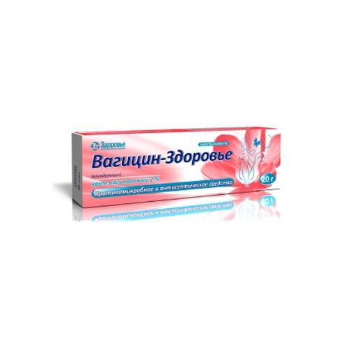 ВАГИЦИН-ЗДОРОВЬЕ КРЕМ ВАГИН. 2% 20Г купить в Киеве