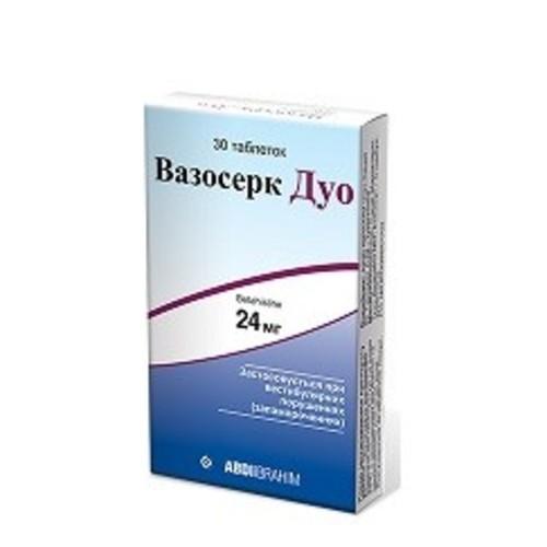 ВАЗОСЕРК ДУО ТАБ. 24МГ №30 купить в Харькове