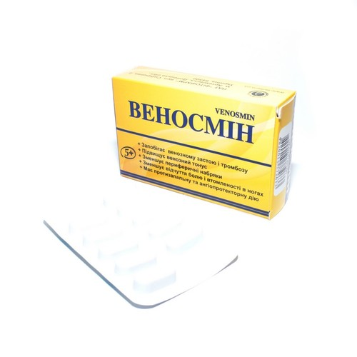 ВЕНОСМИН ТАБ. 500МГ №30