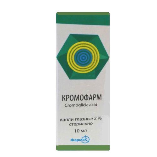 КРОМОФАРМ ГЛ. КАПЛИ 2% 10МЛ - фото 1 | Сеть аптек Viridis
