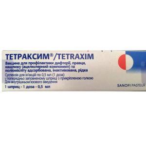 ТЕТРАКСИМ СУСП. Д/ИН. 0.5МЛ ШПР. №1
