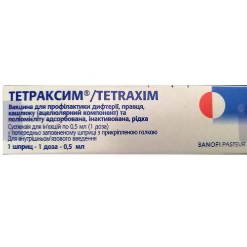 ТЕТРАКСИМ СУСП. Д/ИН. 0.5МЛ ШПР. №1 - фото 1 | Сеть аптек Viridis