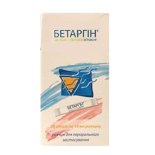 БЕТАРГІН Р-Н 10МЛ САШЕ №20 - фото 1   Сеть аптек Viridis
