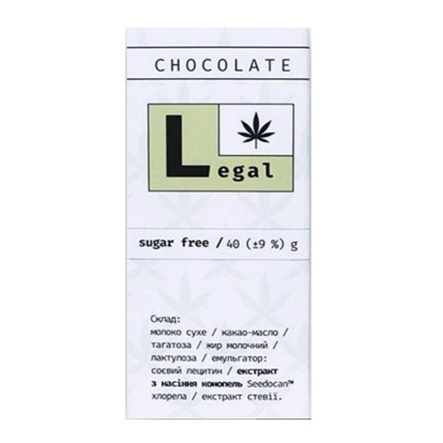 ЛЕГАЛ Шоколад белый без сахара с экстрактом семян конопли и хлорелла 40г - фото 1 | Сеть аптек Viridis