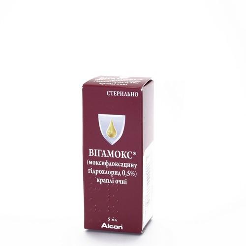 ВІГАМОКС КРАПЛІ ОЧНІ 0,5 % 5МЛ купити в Киеве