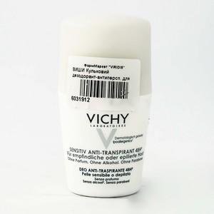 ВИШИ Дезодорант шариковый интенсивный 72 часа защиты в стрессовых ситуациях тюбик 30мл