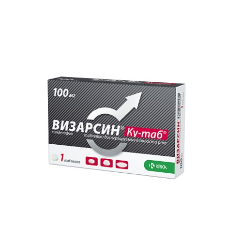 ВИЗАРСИН Q-TAB ТАБ. 100МГ №1 купить в Житомире