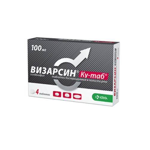 ВИЗАРСИН Q-TAB ТАБ. 100МГ №4 купить в Славутиче