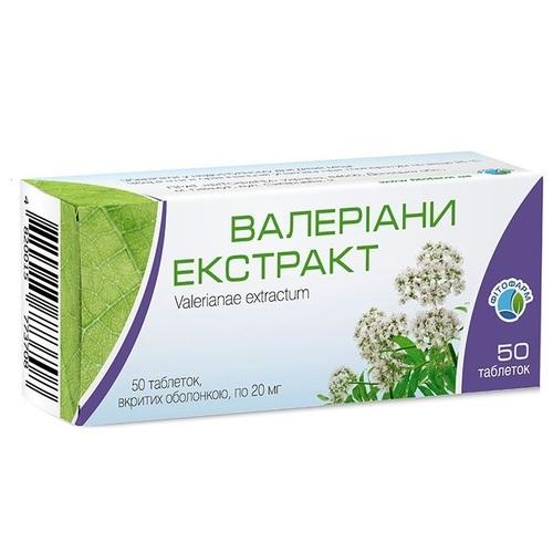 ВАЛЕРИАНЫ ЭКСТРАКТ ТАБ. 20МГ №50