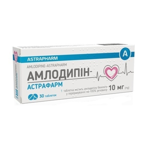 АМЛОДИПИН ТАБ. 10МГ №30 - АСТРАФАРМ ООО - фото 1 | Сеть аптек Viridis