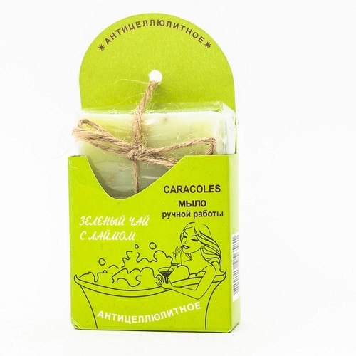 ЗМ Мило косметичне ручної роботи зелений чай з лаймом,75*55мм купить в Ирпене